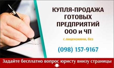 f156826179798 Купить финансовую/факторинговую компанию, др Продажа компаний с НДС ...