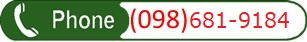 Телефон адвоката (098) 192-3424
