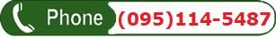Телефон юриста (095)114 5487