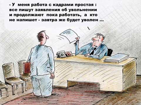 Уголовного адвоката фотографа Гаврилива, которого избил